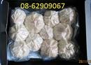 Tp. Hồ Chí Minh: Tỏi Đen-=- Dùng giảm mỡ, ổn huyết áp, hạ cholesterol, tăng đề kháng CL1702904