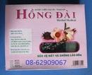 Tp. Hồ Chí Minh: Bán Trà Hồng Đài-+ -Chống lão, thanh nhiệt, Hạ cholesterol, bảo vệ mắt CL1702927