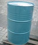 Tp. Hồ Chí Minh: Hóa chất Dung môi Solvesso 200 CL1702983