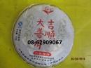 Tp. Hồ Chí Minh: Trà PHỔ NHĨ, Chất lượng= Giảm mỡ, bảo vệ dạ dày, sáng mắt, hạ cholesterol CL1703056