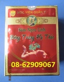 Tp. Hồ Chí Minh: Đông Trùng Hạ Thảo, Sâm NL-Bồi bổ, Tăng sinh lý, sức đề kháng tốt CL1703064
