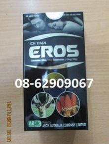 Ích thận EROS-*-Bớt nhức mỏi, chữa liệt dương, tăng sinh lý-kết quả