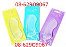 Tp. Hồ Chí Minh: Miếng lót Êm Chân cho giày phụ Nữ - chất lượng, giá rẻ CL1703410