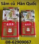 Tp. Hồ Chí Minh: Bán SÂM tốt =Bồi bổ cơ thể, Làm quà tốt-\giá rẻ CL1703255