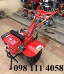 Tp. Hà Nội: Đại lý phân phối máy cày oshima chính hãng CL1679212