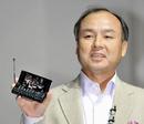 """Masayoshi Son: """"Bill Gate"""" của Nhật Bản NEWS2523"""