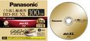 Panasonic bán đĩa ghi Blu-ray 3 lớp đầu tiên NEWS5212