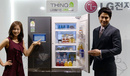 LG DIOS: Tủ lạnh tích hợp công nghệ Smart Grid NEWS5212