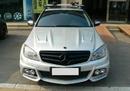 'Bộ cánh' mới cho Mercedes C280 NEWS7983