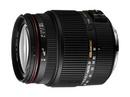 Sigma ra mắt Lens 18-200mm F3.5-6.3 II DC OS HSM NEWS8200