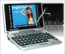 Kim từ điển giảm giá 10% RSN8629