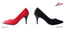 Mua giày công sở tặng tất chống nắng NEWS17370