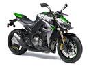 Kawasaki Ninja H2 chính hãng giá trên 1 tỷ tại Việt Nam RSN3376